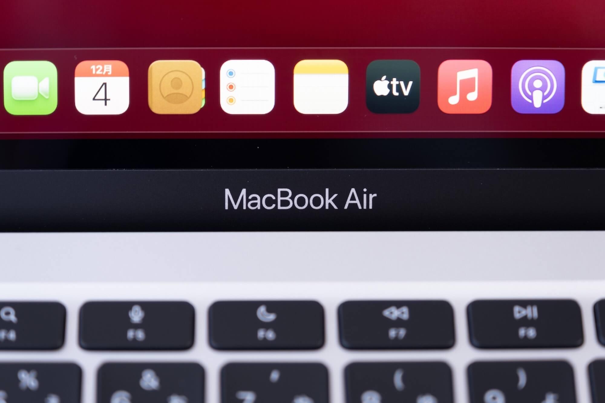 Macbook Air買いました。