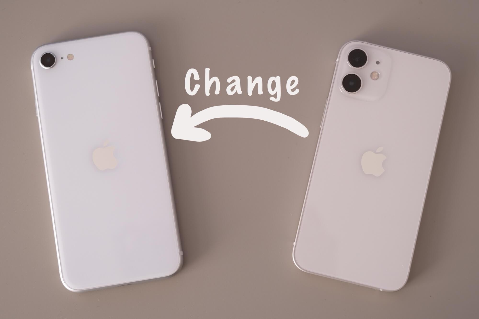 iPhone 12 miniをiPhone SE(第2世代)に戻した話。
